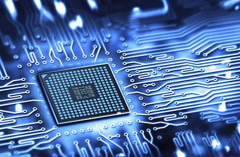0.25微米集成电路芯片投资选址项目