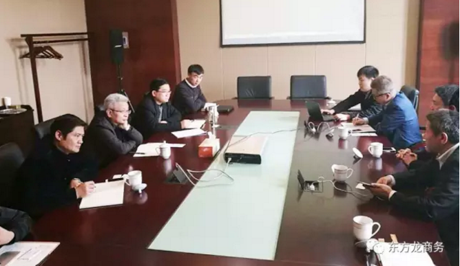 东方龙商务陪同高端设备制造投资选址项目对接江苏南通经济技术开发区,双方交流政府产业引导基金合作模式
