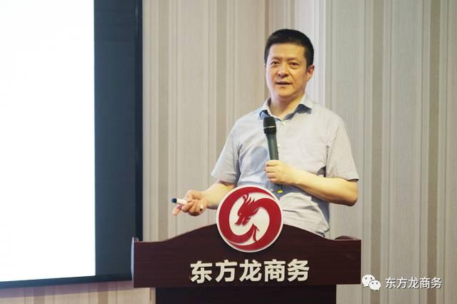 东方龙商务举行五月份总结大会,进一步提高投资选址项目对接效果,安排六月份重点项目考察