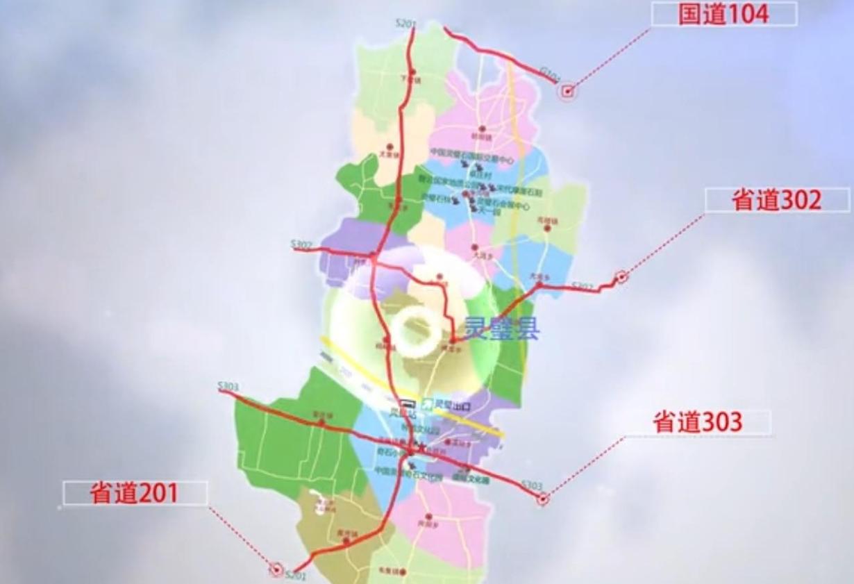 助力安徽灵璧县委托招商引资,加快推动产业转型升级,持续优化产业结构