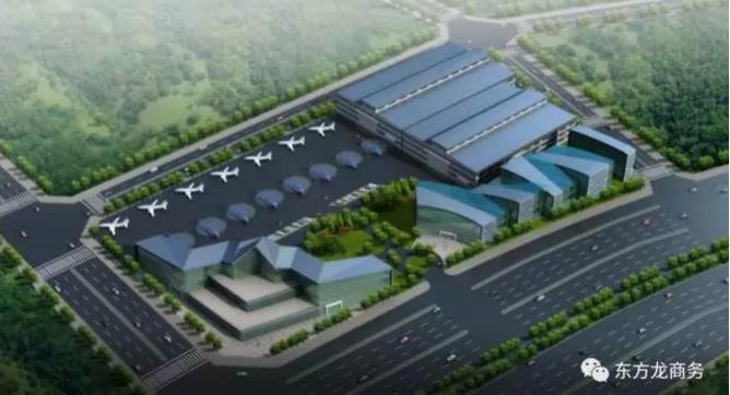 举行通用机场航空小镇投资选址项目政府对接会,与多家政府约定后续考察时间