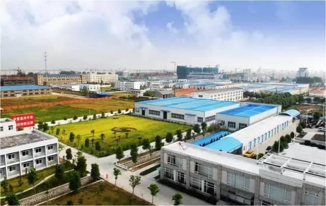东方龙商务助力江苏金湖经济开发区打造新型现代化综合新区