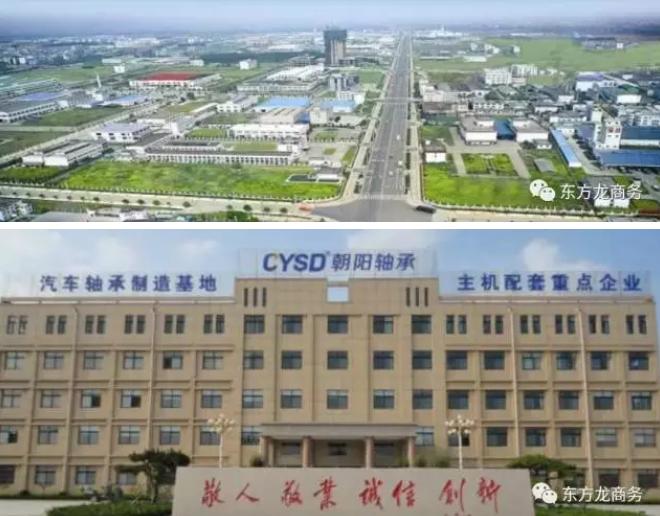 东方龙商务与山东夏津经济开发区签订委托招商引资合作协议