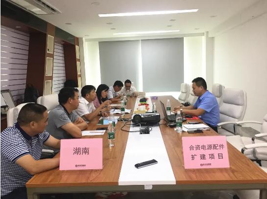 合资电源配件投资选址项目精准对接湖南政府,引领技术创新再提档