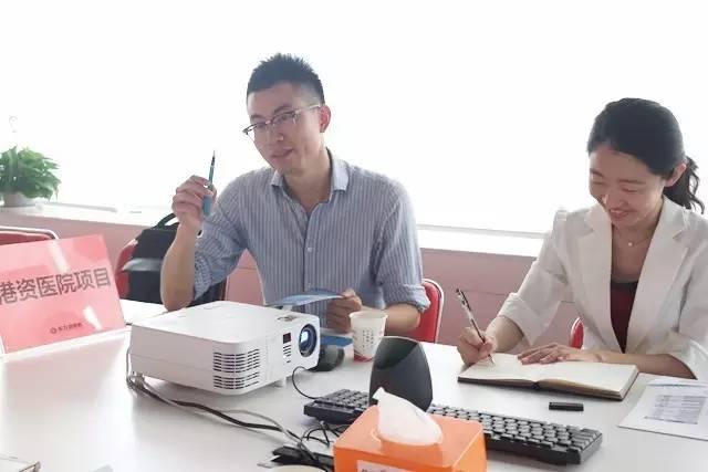 东方龙商务举办医院建设投资选址项目的政府对接会,政府方将积极配合项目方考察调研