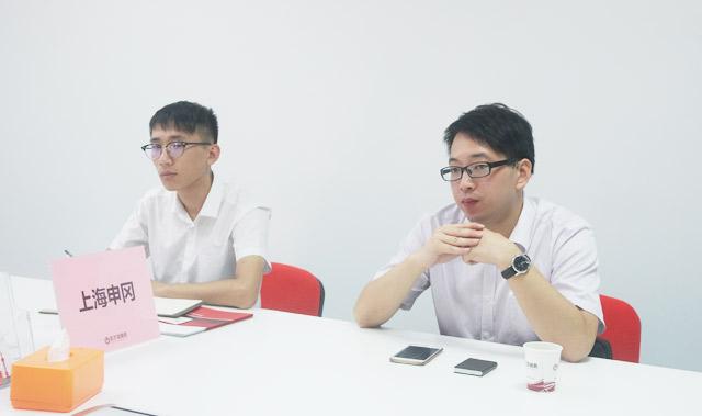 东方龙商务举行电动自行车综合服务投资选址项目的政府对接会