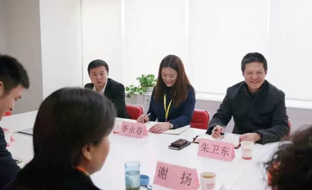 中共彭州市委常委谢扬率队考察上海东方龙国际商务平台