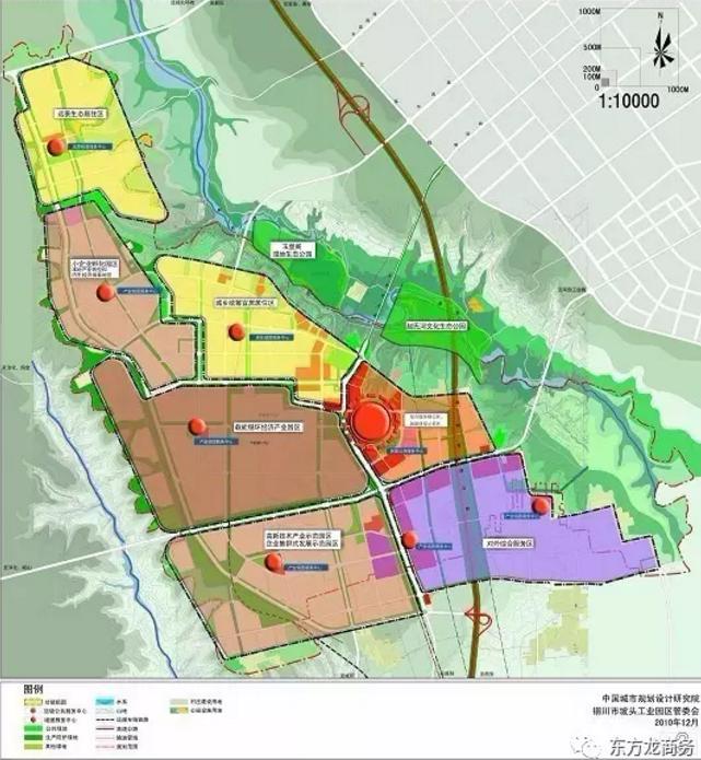 东方龙商务助力铜川市坡头工业园区委托招商引资