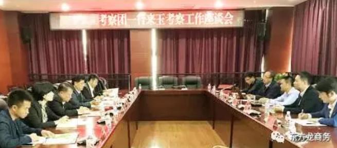陪同高效农业全国布点投资选址项目与贵州玉屏侗族自治县签订投资意向协议