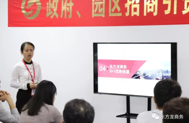 深圳分公司举行2017年专场招聘会,加快委托招商引资服务模式转型升级