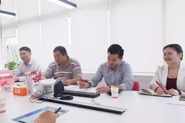 东方龙商务举行实验室工程投资选址项目的政府对接会