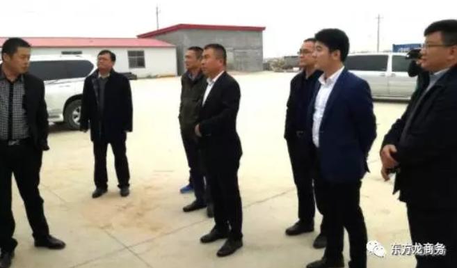 东方龙商务陪同高效农业全国布点投资选址项目与山东垦利签订投资意向协议