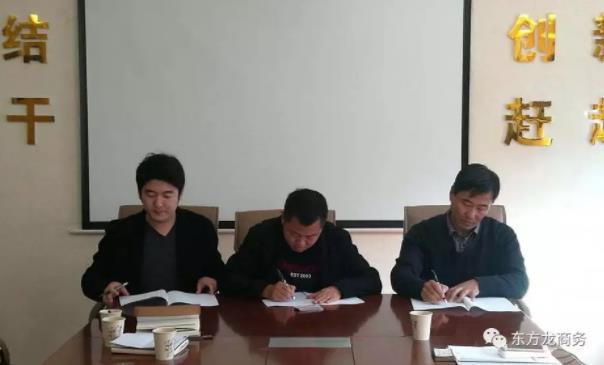 【考察签约】东方龙商务陪同新能源物流车搬迁项目方考察贵州贞丰,三方签订投资意向协议