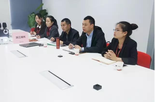 东方龙商务举行德国浮体智联技术投资选址项目的政府对接会