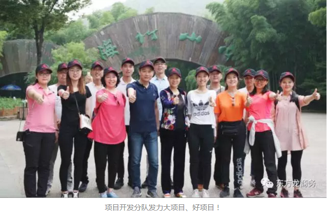 【团队建设】东方龙商务团队天目湖站拓展活动圆满成功