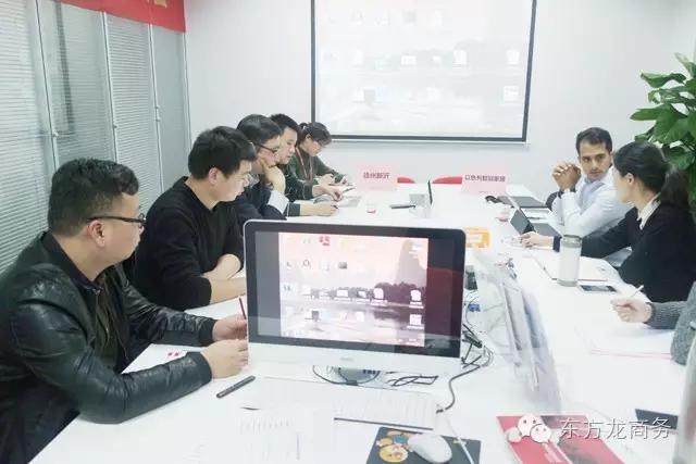 东方龙商务举行以色列智能家居投资选址项目的政府对接会
