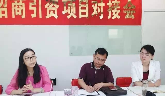 【对接】东方龙商务深圳分公司举行食品深加工项目的政府对接会,市场优势获得认可