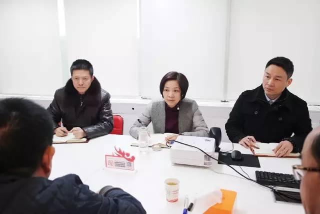 上海产业合作促进中心与东方龙商务联合举行工作例会,推动落实三月份工作安排
