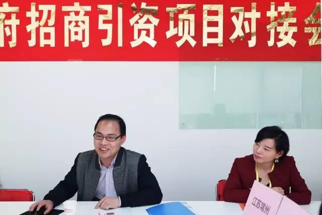 上海东方龙商务公司成功举行智能空气净化器投资选址项目的政府对接会