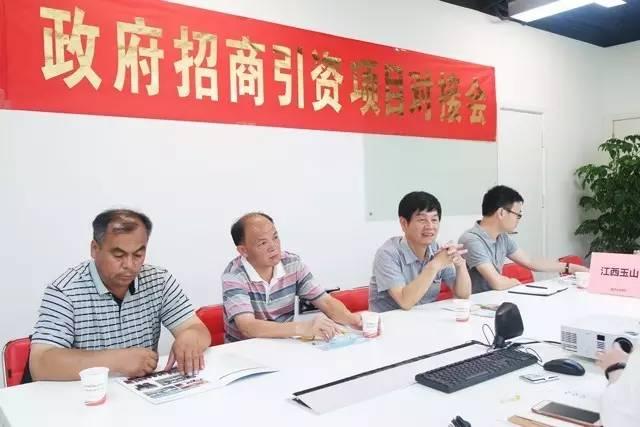 东方龙商务举行农用无人机投资选址项目的政府对接会