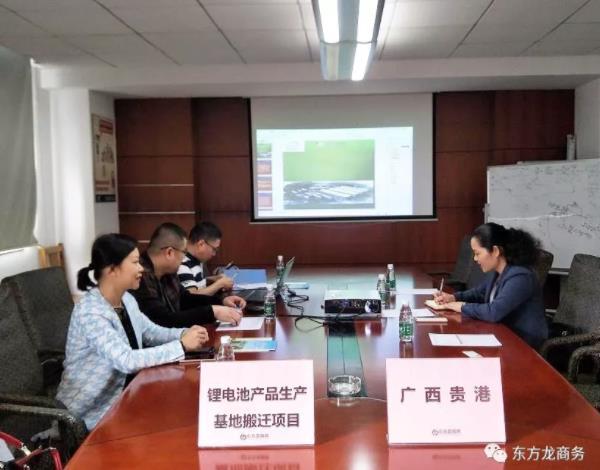 深圳分公司陪同政府园区对接考察锂电池产品生产基地搬迁投资选址项目方,双方达成多项合作共识
