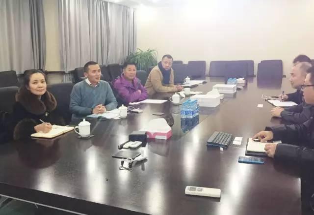 东方龙商务陪同国际专业创享平台投资选址项目方考察对接上海张江长三角科技城