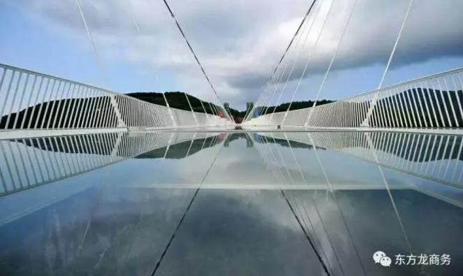东方龙商务陪同旅游开发投资选址项目方赴湖南慈利县考察,将进一步推进项目落地
