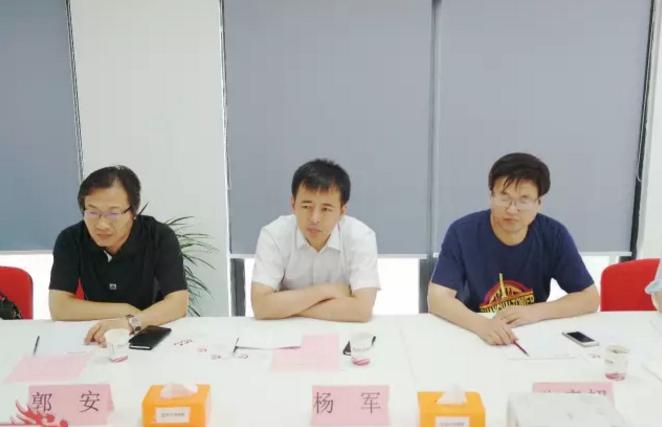 举行陕西省坡头工业园和福建省三明经济开发区的委托招商引资启动会,更好推动项目对接落地