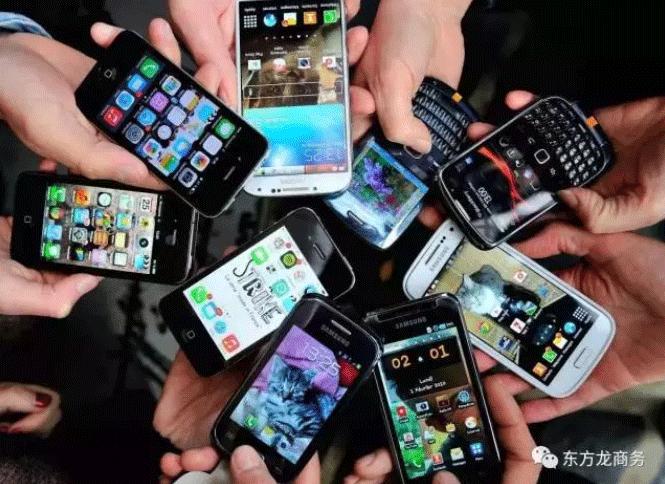 手机智能终端投资选址项目