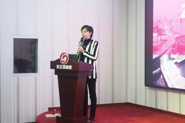 东方龙商务举行2016秋季政府园区委托招商引资培训班