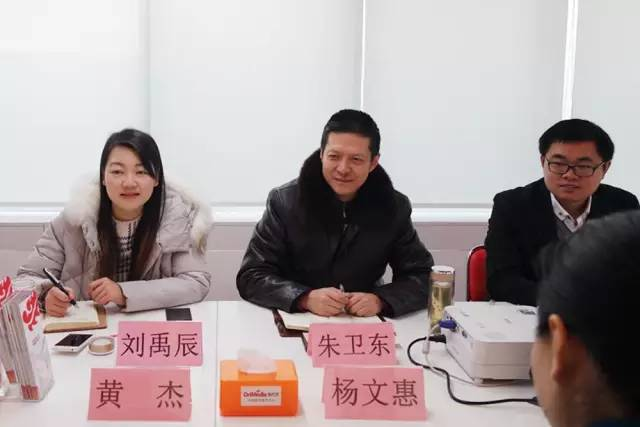 湖南津市市委副书记杨文惠率队应邀来访上海东方龙国际商务平台考察交流