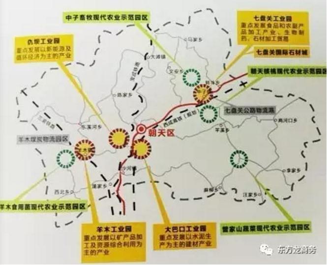 东方龙商务助力四川广元朝天区委托招商引资