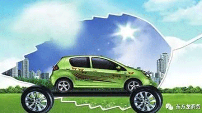 新能源汽车改装全国布点投资选址项目
