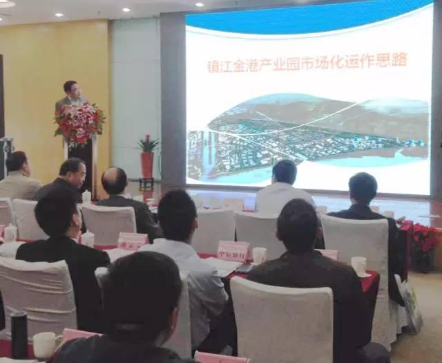 东方龙商务应邀参加镇江金港产业园100项创新创业投资选址项目推介招商会