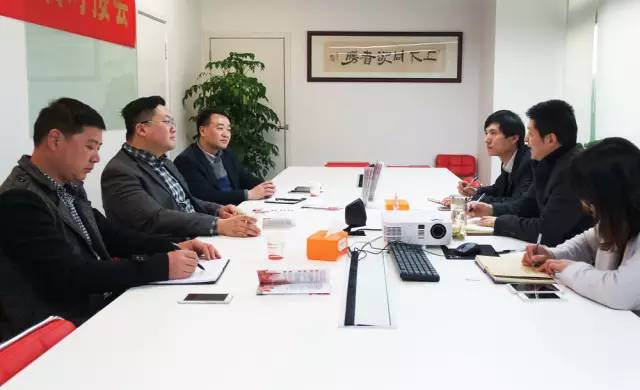 江西乐平市委常委、副市长武欣率队来访上海东方龙国际商务平台考察交流
