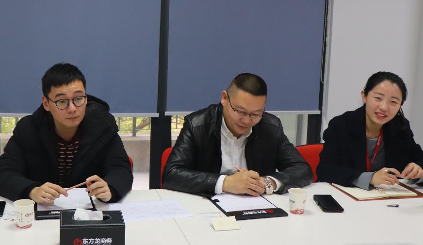 【上海对接会】东方龙商务上海总部举行高端房车生产项目政府对接会,企业综合实力获得政府认可