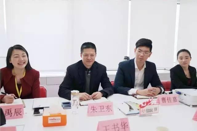 河北省大城县县委常委、副县长王书华考察上海东方龙商务国际平台