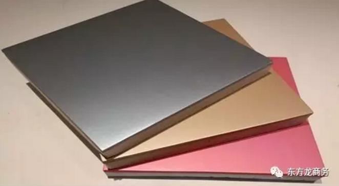 新型保温墙体材料投资选址项目