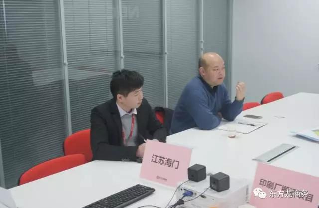 东方龙商务举行高科技印刷搬迁工程投资选址项目的政府对接会,政企双方将进一步交流项目合作