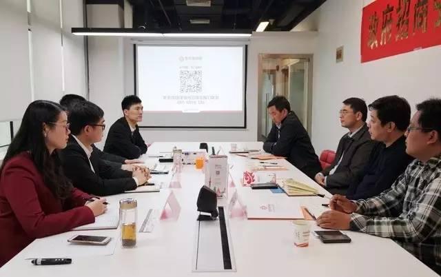 中共洪泽县委常委周海滨带队考察上海东方龙商务国际平台