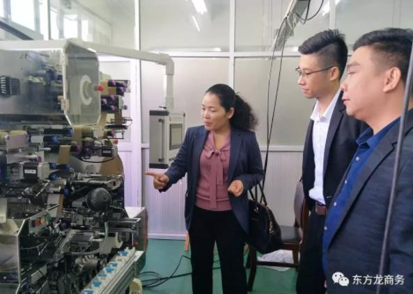 深圳分公司在高端锂电池设备投资选址项目方总部基地举行政府对接会,全面加快项目选址落地