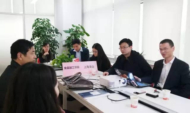 上海东方龙商务公司成功举行食品加工投资选址项目的政府对接会
