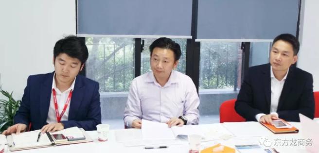 东方龙商务上海总部举行外资医疗器械投资选址项目的政府对接会,技术、产品销售优势获得相关政府肯定