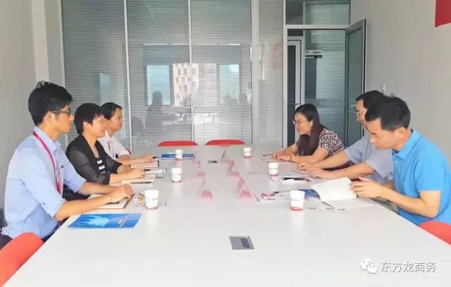 广西来宾高新区领导带队考察东方龙商务深圳分公司,交流洽谈委托招商引资合作事宜