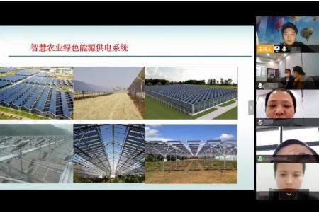 举行5G绿色能源投资选址项目的线上对接会,加快5G产业链市场布局