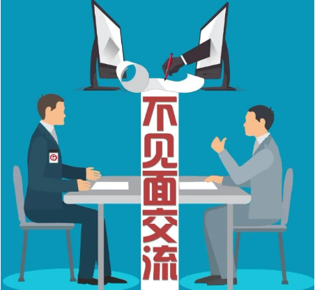 """东方龙商务集团""""云招商""""线上委托招商服务取得实效,开启""""线上+线下""""相融合的新服务模式"""