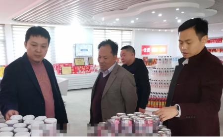 深圳分公司陪同政府园区对接考察驰名商标食品生产投资选址项目,实现政企资源优势精准匹配
