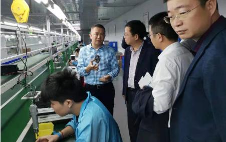 深圳分公司陪同政府园区对接考察外资控股数码产品扩建投资选址项目,加快项目投资落地