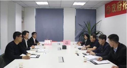 上海总部举行优质肉类食品加工投资选址项目对接会,助力构建食品加工全产业链模式