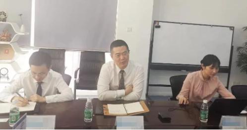 深圳分公司在互联网+跨境电商企业举行投资选址项目对接会,持续跟进项目落地